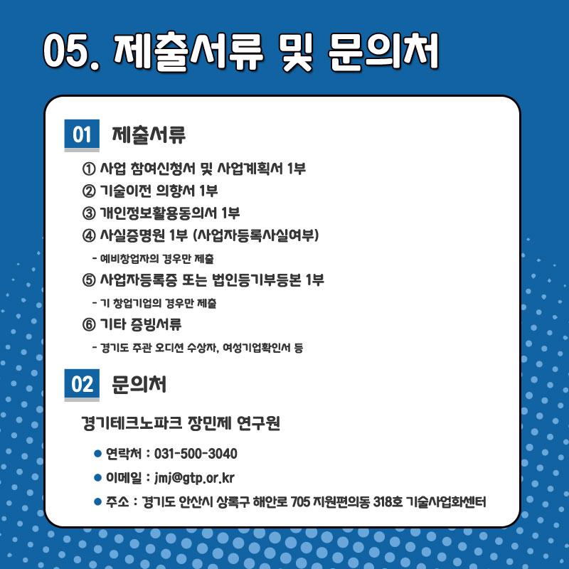 6장.jpg