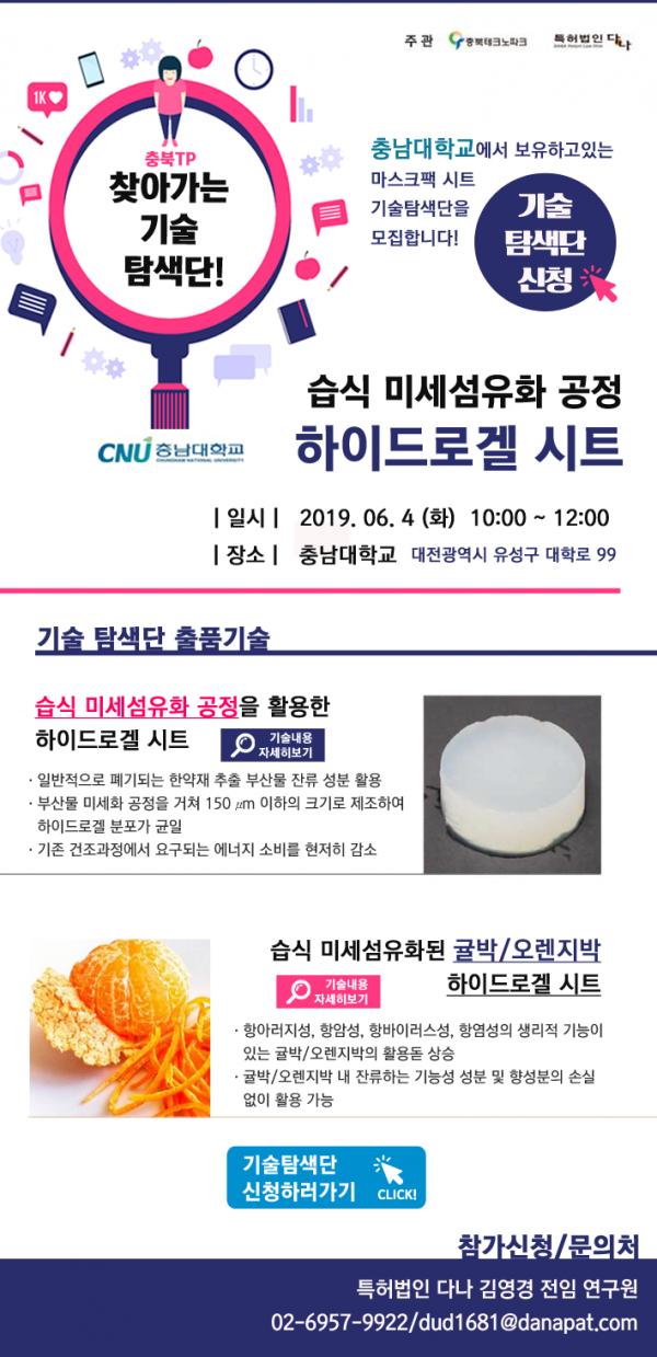 충남대_북클릿.png